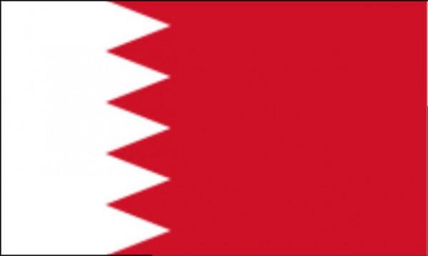 Länderfahne Bahrein