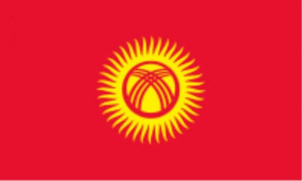 Länderfahne Kirgistan