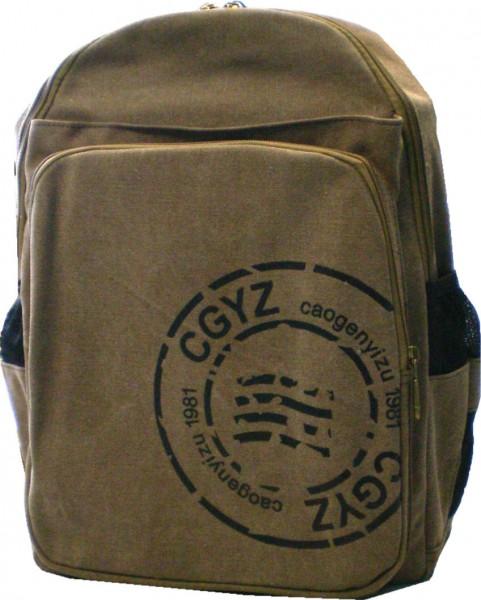 IQ1654 Rucksack, Schultertasche, Tragetache, Tasche