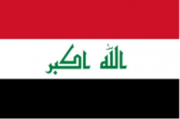 Länderfahne Irak