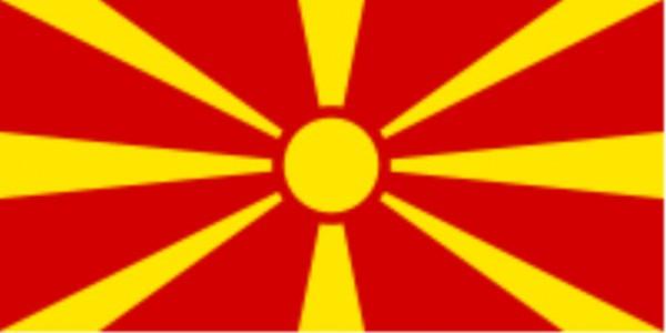 Länderfahne Mazedonien
