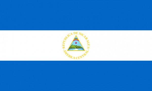 Länderfahne Nicaragua