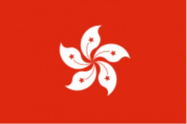 Länderfahne Hongkong