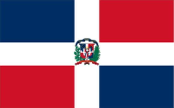 Länderfahne Dominikanische Republik