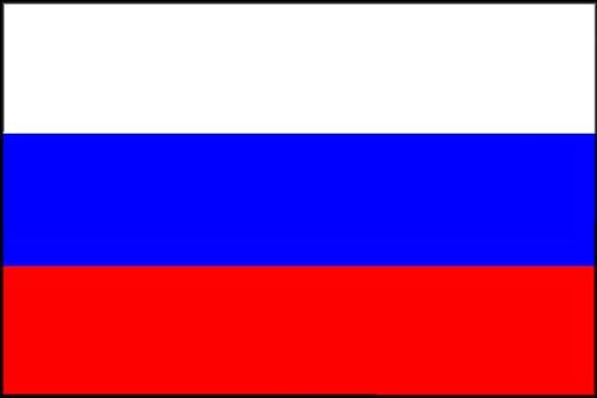 Stockfahne / Stockflagge Russland
