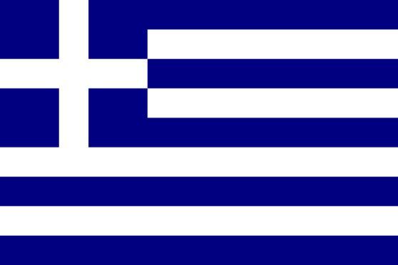 Stockfahne / Stockflagge Griechenland