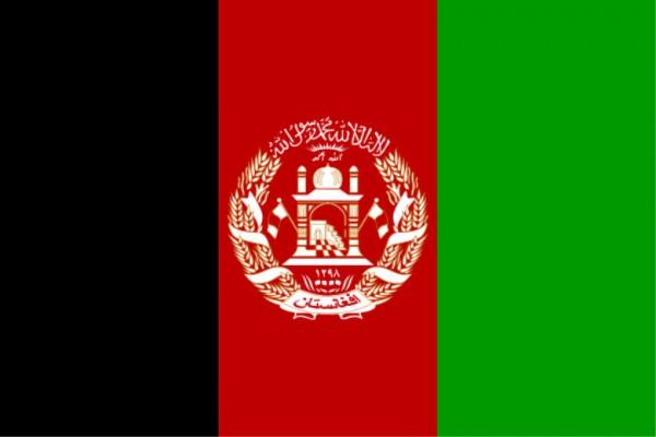 Länderfahne Afghanistan
