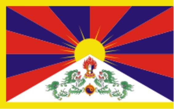 Länderfahne Tibet
