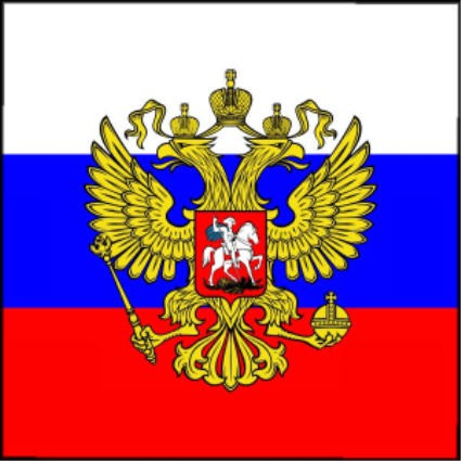 Stockfahne / Stockflagge Russland mit Wappen